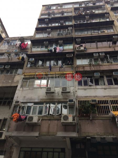大南街194號 (194 Tai Nan Street) 深水埗 搵地(OneDay)(1)