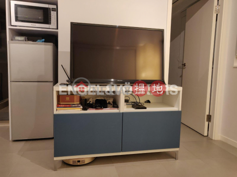 1 Bed Flat for Rent in Soho|Central DistrictWinly Building(Winly Building)Rental Listings (EVHK95568)_0