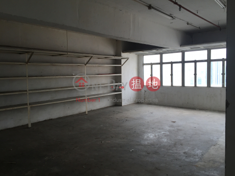 Golden Dragon Industurial building|Kwai Tsing DistrictGolden Dragon Industrial Centre(Golden Dragon Industrial Centre)Sales Listings (jchk7-05233)_0