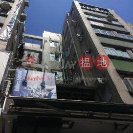 Hung Min Building,Yuen Long, New Territories