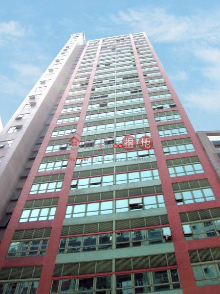 華寶中心|觀塘區華寶中心(Treasure Centre)出售樓盤 (josep-05165)