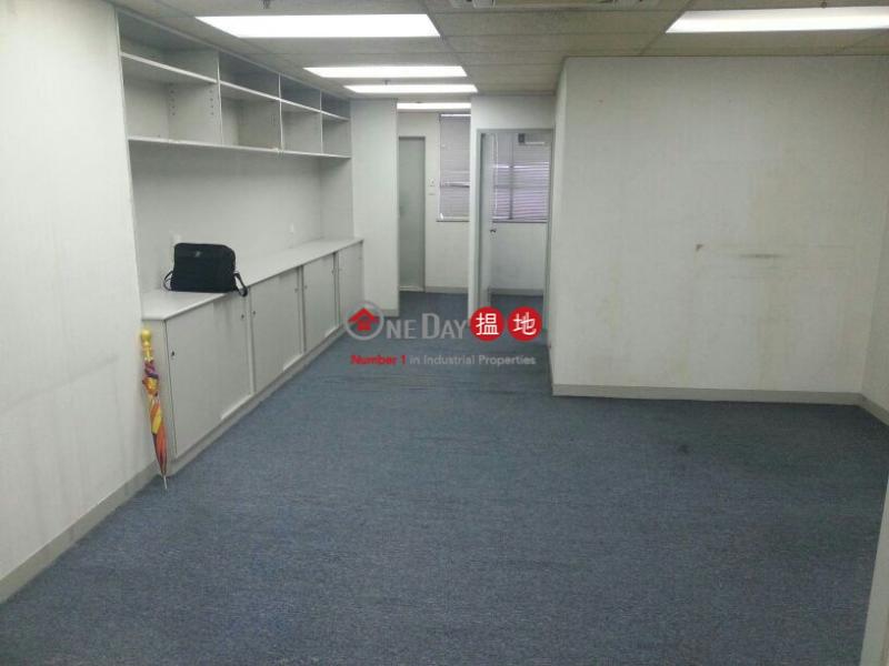 華樂工業中心|沙田華樂工業中心(Wah Lok Industrial Centre)出租樓盤 (charl-01945)