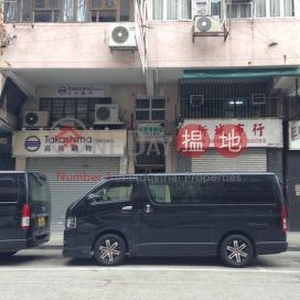 147-149 Ki Lung Street,Sham Shui Po, Kowloon