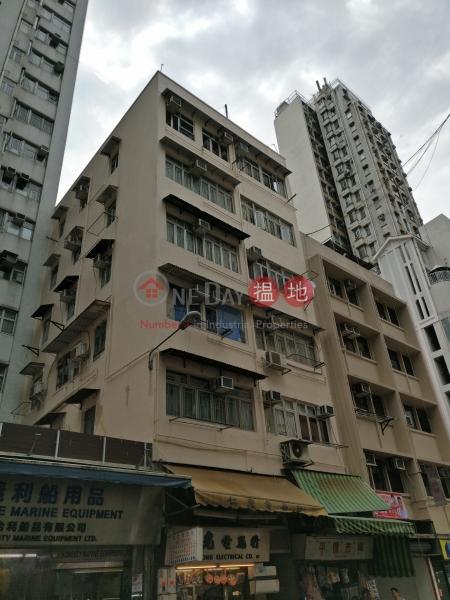 Shun Fung Building (Shun Fung Building) Ap Lei Chau 搵地(OneDay)(1)