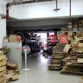 Vigor Industrial Building (Phase 1)|Kwai Tsing DistrictVigor Industrial Building(Vigor Industrial Building)Rental Listings (TINNY-7893935262)_0