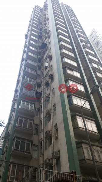 Ming Yuet Building (Ming Yuet Building) North Point|搵地(OneDay)(2)