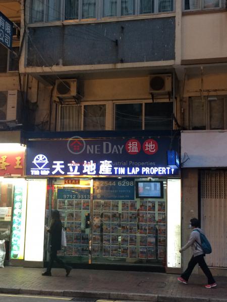 24 Queen\'s Road West (24 Queen\'s Road West) Sheung Wan|搵地(OneDay)(2)