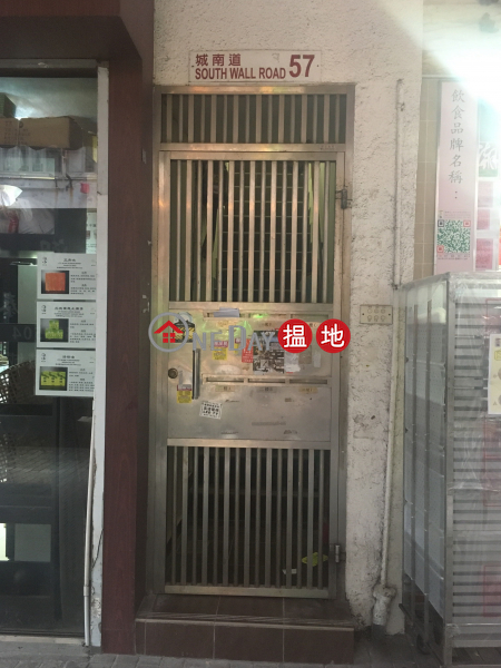 57 South Wall Road (57 South Wall Road) Kowloon City 搵地(OneDay)(2)