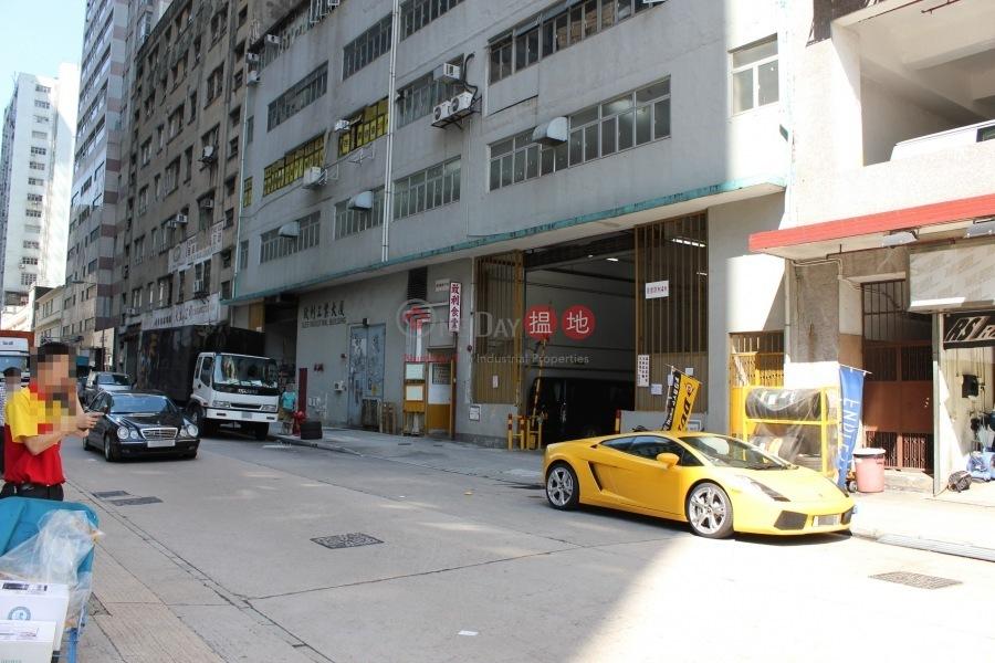 致利工業大廈 (Glee Industrial Building) 荃灣西|搵地(OneDay)(2)