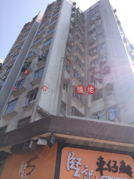 西貢大廈 A座 (Block A Sai Kung Mansion) 西貢 搵地(OneDay)(1)
