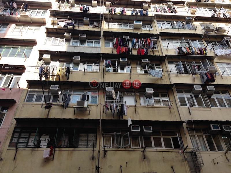 70 Tai Nan Street (70 Tai Nan Street) Prince Edward|搵地(OneDay)(2)