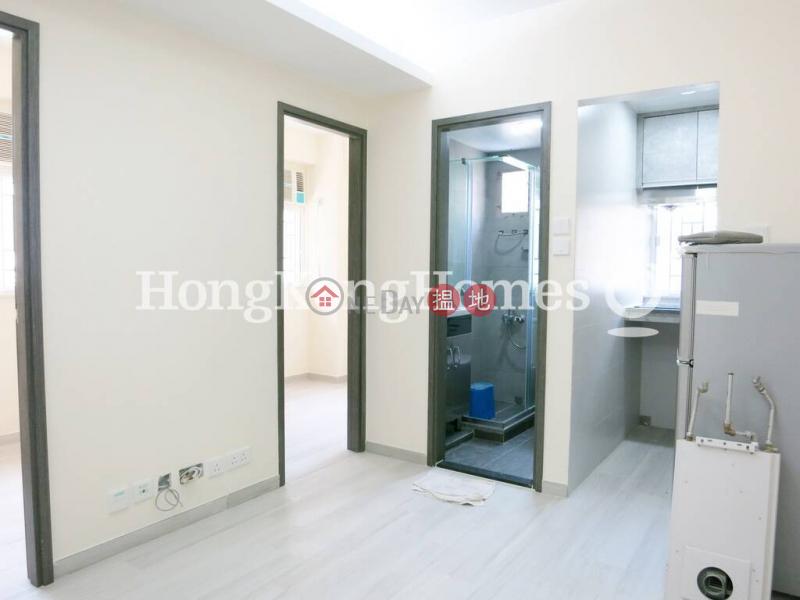 香港搵樓|租樓|二手盤|買樓| 搵地 | 住宅|出售樓盤|宜順大廈兩房一廳單位出售