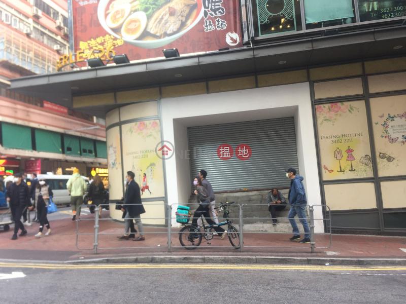 No. 26 Kimberley Road (No. 26 Kimberley Road) Tsim Sha Tsui|搵地(OneDay)(4)