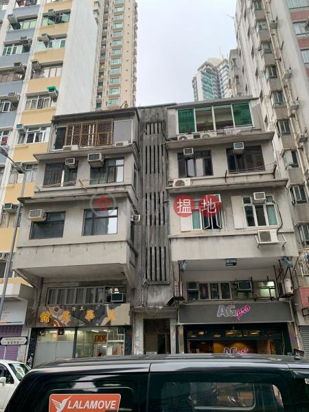 13 Maidstone Lane (13 Maidstone Lane) To Kwa Wan|搵地(OneDay)(1)