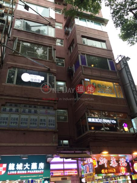 30 Haiphong Road (30 Haiphong Road) Tsim Sha Tsui|搵地(OneDay)(1)