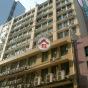 Wah Shing Industrial Building (Wah Shing Industrial Building) Cheung Sha WanCheung Shun Street18號|- 搵地(OneDay)(1)