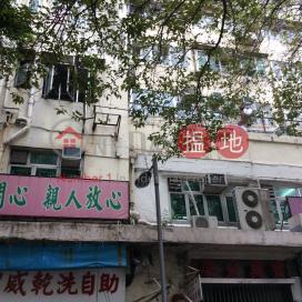 Po Hing Mansion,San Po Kong, Kowloon