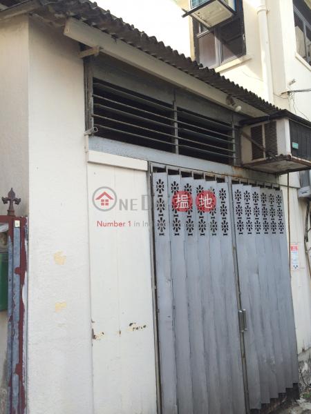 No 97 Pan Chung Village (No 97 Pan Chung Village) Tai Po|搵地(OneDay)(1)
