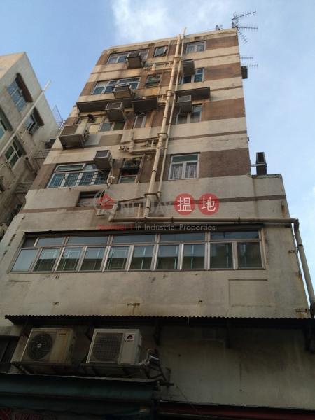 Tai Kong Building (Tai Kong Building) Sheung Shui|搵地(OneDay)(5)