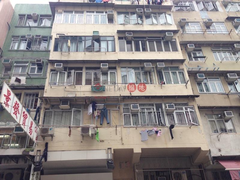 106-108 Ki Lung Street (106-108 Ki Lung Street) Sham Shui Po|搵地(OneDay)(2)