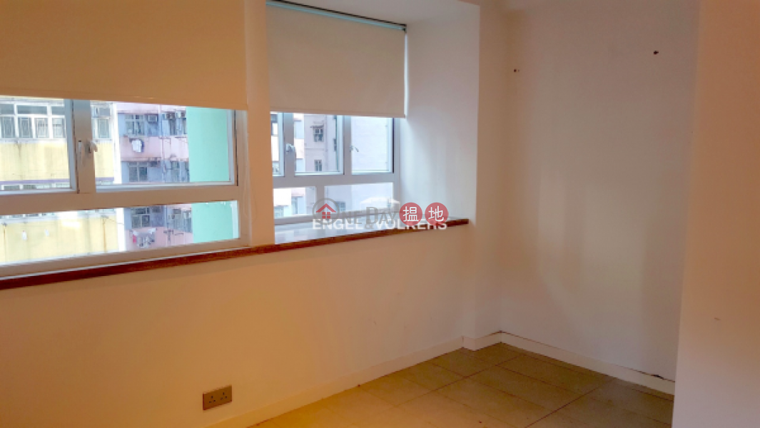 Property Search Hong Kong | OneDay | Residential | Sales Listings | 1 Bed Flat for Sale in Shau Kei Wan