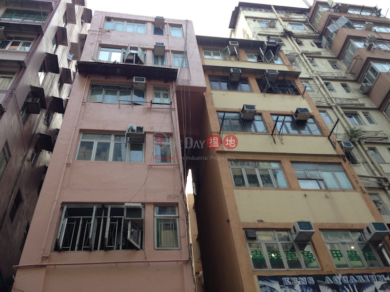 通菜街169號 (169 Tung Choi Street) 太子|搵地(OneDay)(2)