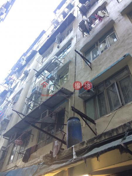 兼善里38號 (38 Kim Shin Lane) 長沙灣 搵地(OneDay)(1)