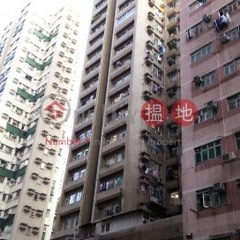 Yiu Ming Building|耀明大廈