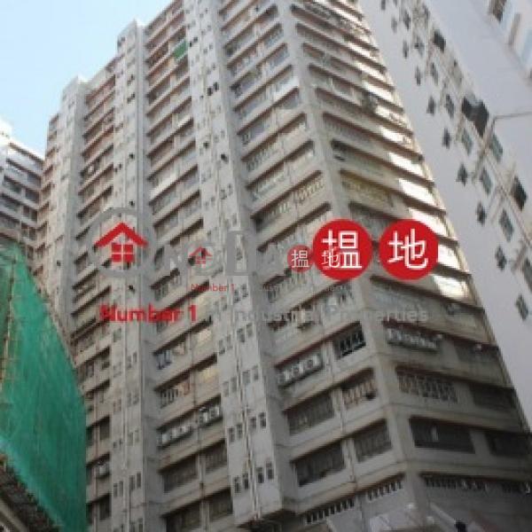 華達工業中心|葵青華達工業中心(Wah Tat Industrial Centre)出租樓盤 (jessi-04342)