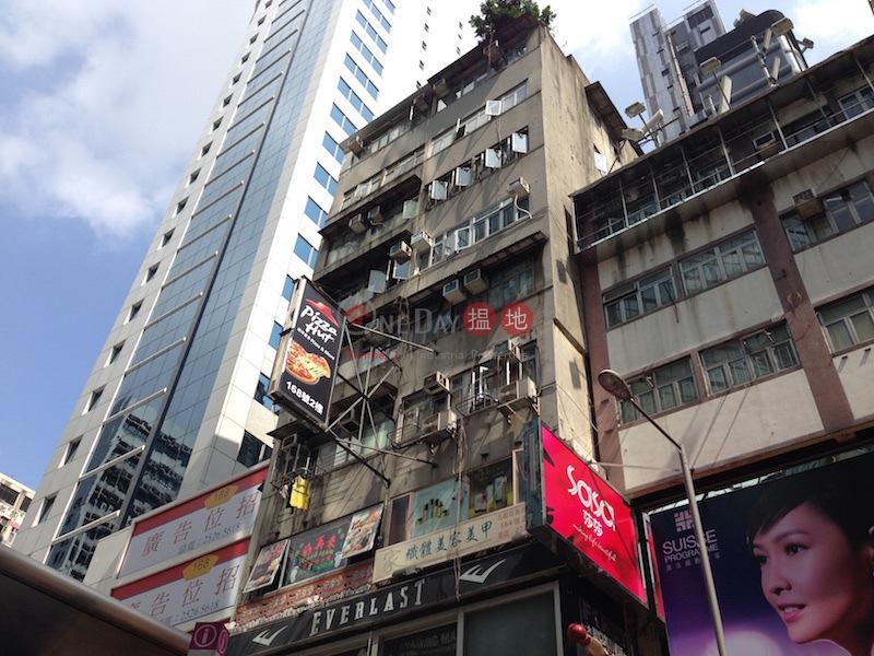 164-166 Sai Yeung Choi Street South (164-166 Sai Yeung Choi Street South) Mong Kok|搵地(OneDay)(2)