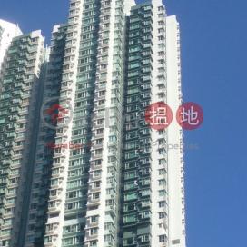 深灣軒1座,鴨脷洲, 香港島