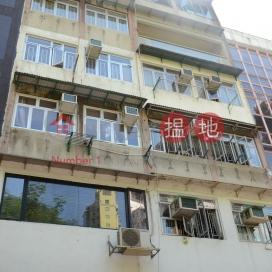 228 Hollywood Road,North Point, Hong Kong Island