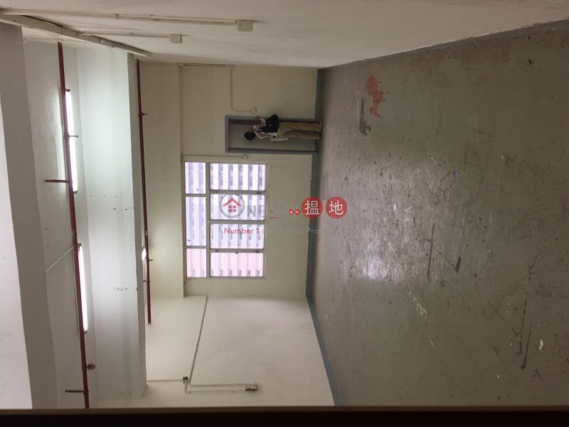 Property Search Hong Kong | OneDay | Industrial, Rental Listings, On Wah Industrial Building