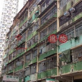 濱海街40-94號,鰂魚涌, 香港島