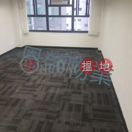 TEL: 98755238|Wan Chai DistrictThomson Commercial Building(Thomson Commercial Building)Rental Listings (KEVIN-3347361360)_0
