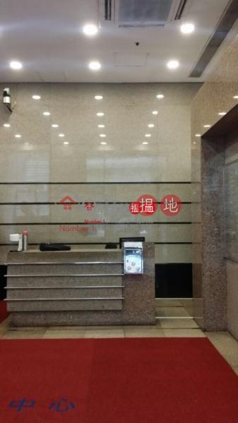 華寶中心42鴻圖道 | 觀塘區香港出售HK$ 328萬