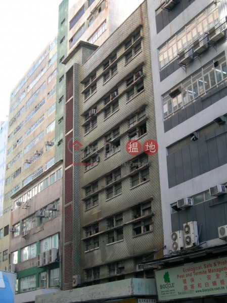 Lok Kui Industrial Building (Lok Kui Industrial Building) Kwun Tong|搵地(OneDay)(2)