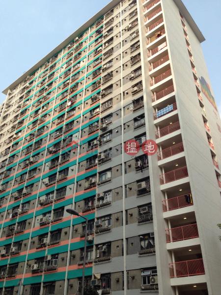 Wah Yuen House, Chuk Yuen (South) Estate (Wah Yuen House, Chuk Yuen (South) Estate) Wong Tai Sin|搵地(OneDay)(1)