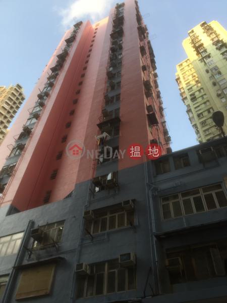 寶發大廈 (Po Fat Building) 慈雲山|搵地(OneDay)(2)
