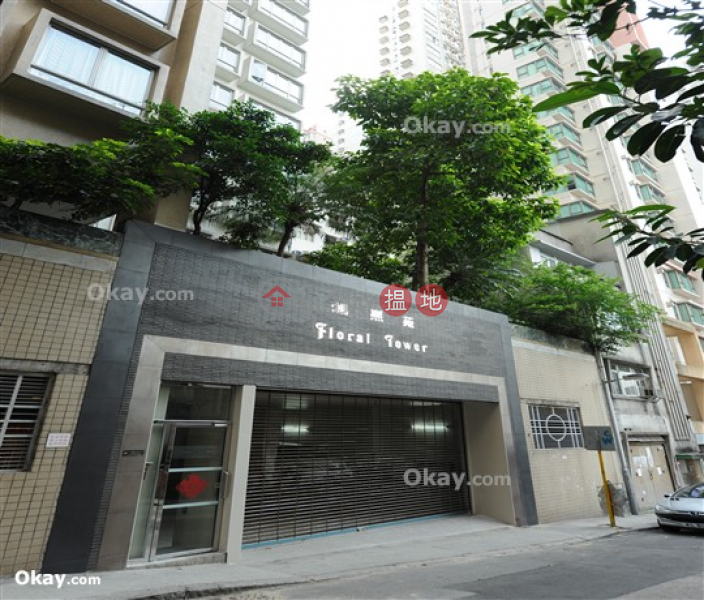 Gorgeous 2 bedroom in Mid-levels West | For Sale | Floral Tower 福熙苑 Sales Listings