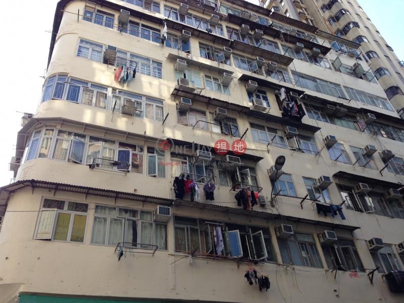 光裕大廈 (Kwong Yue Mansion) 油麻地 搵地(OneDay)(1)