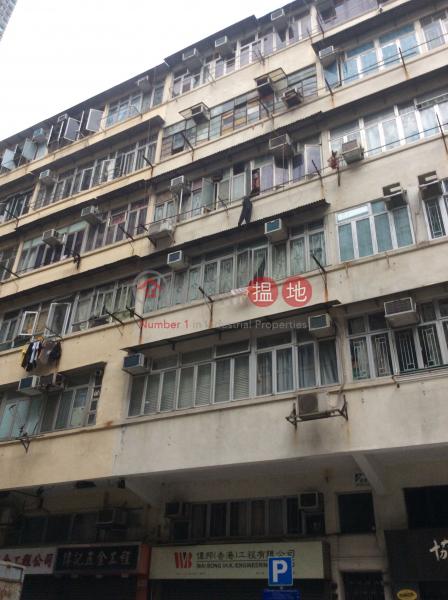 10 Man On Street (10 Man On Street) Tai Kok Tsui|搵地(OneDay)(3)