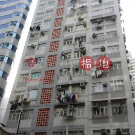 Ching Tak Building,Sai Ying Pun, Hong Kong Island