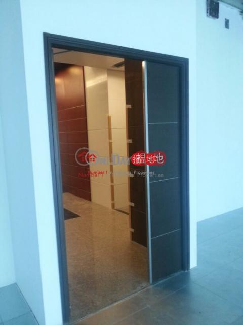 TML 廣場|荃灣TML廣場(TML Tower)出售樓盤 (ken.h-01834)_0