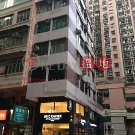 Wan Building|雲樓