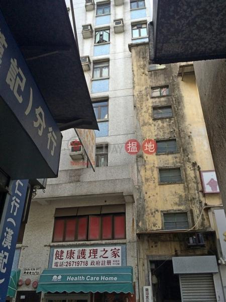 San Kin Street 11-13 (San Kin Street 11-13) Sheung Shui|搵地(OneDay)(3)