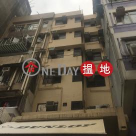 51 South Wall Road,Kowloon City, Kowloon