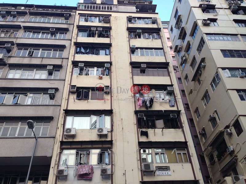 Kwong Ming Building (Kwong Ming Building ) Prince Edward|搵地(OneDay)(2)