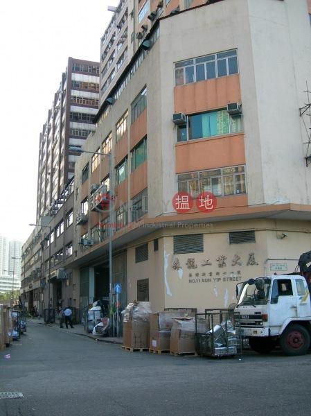 森龍工業大廈 (Sum Lung Industrial Building) 小西灣|搵地(OneDay)(5)