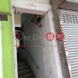 202-204 Shau Kei Wan Road|筲箕灣道202-204號